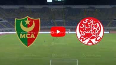 مشاهدة مباراة مولودية الجزائر والوداد في بث مباشر دوري ابطال افريقيا رابط يلا شوت