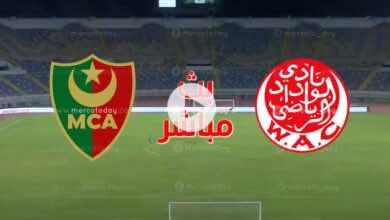 بث مباشر | مشاهدة مباراة الوداد ومولودية الجزائر في ربع نهائي دوري ابطال افريقيا (الاياب)