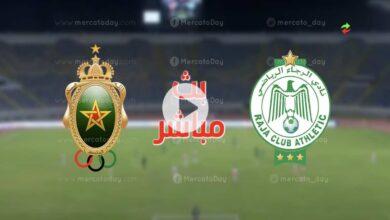 """مشاهدة مبارة الرجاء والجيش الملكي فى بث مباشر بـ الدوري المغربي """"الجولة 21"""""""