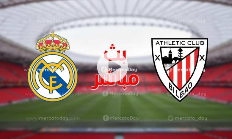بث مباشر | مشاهدة مباراة ريال مدريد وأثلتيك بلباو في الدوري الاسباني