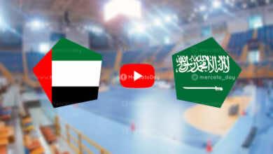 """مشاهدة مباراة السعودية والامارات في بث مباشر اليوم بـ البطولة العربية للصالات """"رابط يلا شوت"""""""