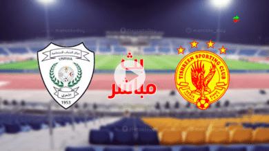 مشاهدة مباراة تشرين وشباب الأمعري في بث مباشر بـ كأس الاتحاد الاسيوي «الجولة الثالثة»