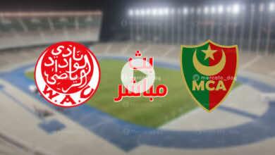 مشاهدة مباراة مولودية الجزائر والوداد بث مباشر اليوم في دوري ابطال افريقيا «كورة لايف»