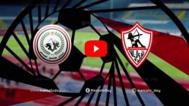 بث مباشر | شاهد مباراة الزمالك والجيش في الدوري المصري بتاريخ اليوم 20 مايو