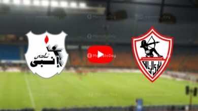 مشاهدة مباراة الزمالك وانبي بث مباشر اليوم فى الدوري المصري «كورة لايف»