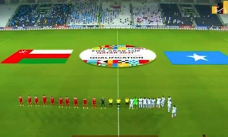 عبد العزيز المقبالي يقود هجوم عمان ضد الصومال في بطولة كأس العرب فيفا 2021
