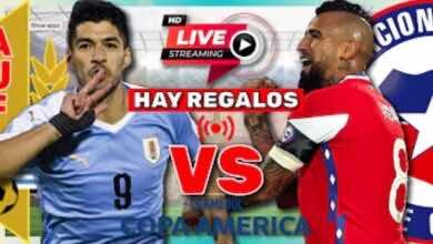 مشاهدة مباراة اوروجواي وتشيلي في بث مباشر ببطولة كوبا أمريكا 2021