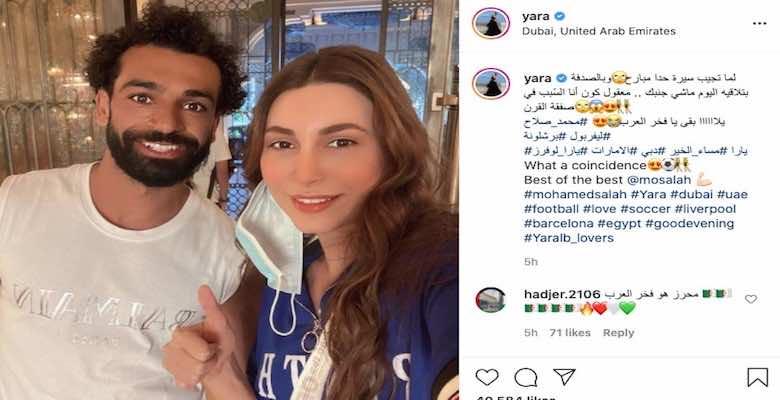 صفقات برشلونة | عاشقة ميسي تتفاوض مع محمد صلاح في دبي!