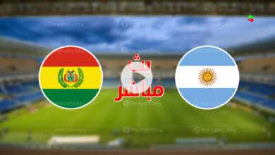 مشاهدة مباراة الارجنتين وبوليفيا في بث مباشر ببطولة كوبا امريكا 2021