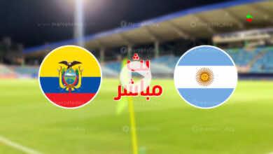 مشاهدة مباراة الارجنتين والاكوادور في بث مباشر ببطولة كوبا أمريكا 2021