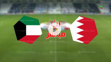 مشاهدة مباراة البحرين والكويت في بث مباشر ببطولة كأس العرب 2021