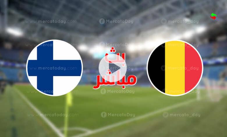 مشاهدة مباراة بلجيكا وفنلندا فى بث مباشر ببطولة يورو 2020