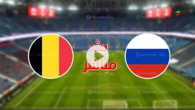 مشاهدة مباراة بلجيكا وروسيا في بث مباشر ببطولة يورو 2020 اليوم