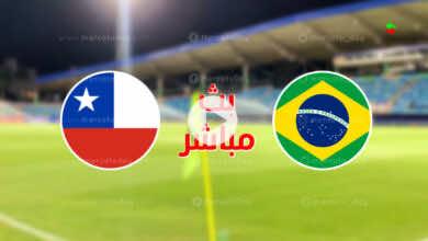 مشاهدة مباراة البرازيل وتشيلي في بث مباشر ببطولة كوبا امريكا 2021 اليوم