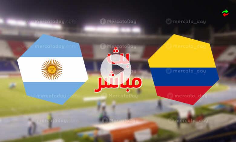 مشاهدة مباراة الارجنتين وكولومبيا في بث مباشر بـ تصفيات كأس العالم 2022