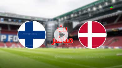 مشاهدة مباراة الدنمارك وفنلندا في بث مباشر ببطولة يورو 2020 اليوم