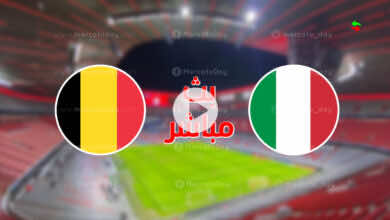 مشاهدة مباراة ايطاليا وبلجيكا في بث مباشر ببطولة يورو 2020