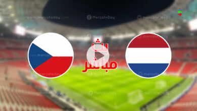 مشاهدة مباراة هولندا والتشيك في بث مباشر ببطولة يورو 2020
