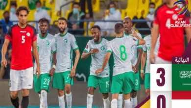 """نتيجة مباراة السعودية واليمن في تصفيات كأس العالم 2022 """"الجولة السابعة"""" (صور:twitter)"""