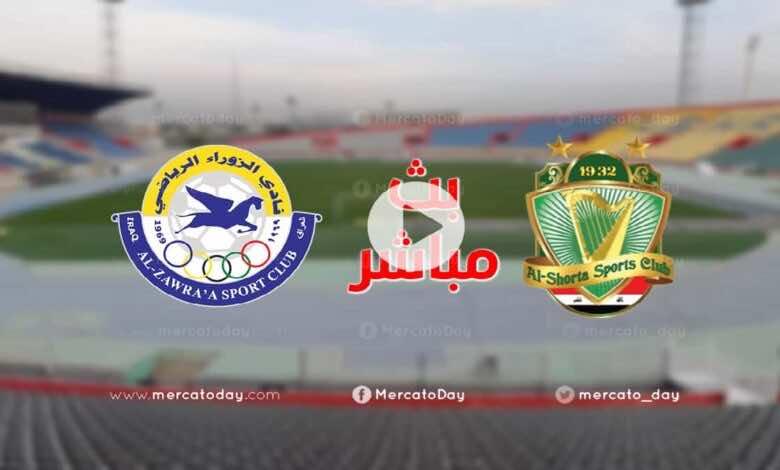 مشاهدة مباراة الشرطة والزوراء فى بث مباشر نصف نهائي كأس العراق