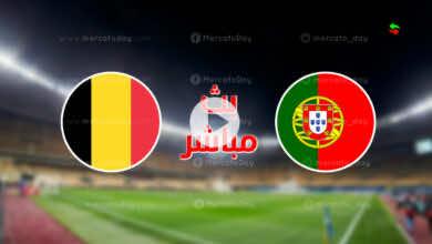 مشاهدة مباراة بلجيكا والبرتغال في بث مباشر ببطولة يورو 2020
