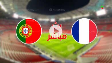 مشاهدة مباراة فرنسا والبرتغال في بث مباشر ببطولة يورو 2020