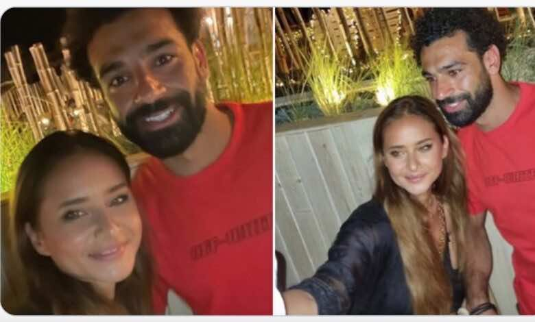 """صورة   بعد ديانا وشيما..محمد صلاح يتألق في """"سيلفي خاص"""" مع نيلي كريم!"""