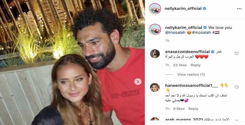 نيلي كريم تنشر صورتها مع محمد صلاح في انستجرام