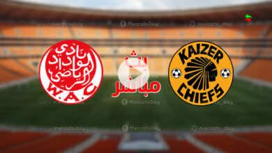 مشاهدة مباراة الوداد وكايزرشيفس في إياب نصف نهائي دوري ابطال افريقيا 2021