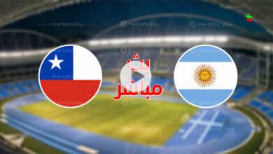 مشاهدة مباراة الارجنتين وتشيلي في بث مباشر ببطولة كوبا أمريكا 2020