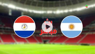 مشاهدة مباراة الارجنتين وباراجواي في بث مباشر ببطولة كوبا امريكا 2021