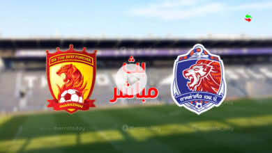 مشاهدة مباراة جوانجزو ايفرجراند وبورت اوثوريتي في بث مباشر بدوري أبطال آسيا