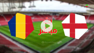 مشاهدة مباراة انجلترا ورومانيا في بث مباشر بتحضيرات يورو 2020