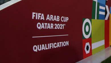 بعد انتهاء الدور التمهيدي.. تعرف على المنتخبات المتأهلة إلى كأس العرب 2021