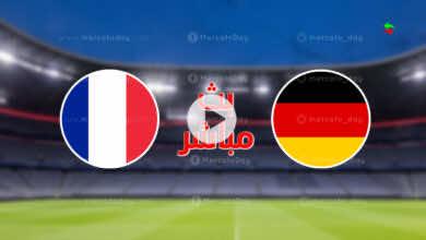 مشاهدة مباراة فرنسا والمانيا في بث مباشر ببطولة يورو 2020 اليوم