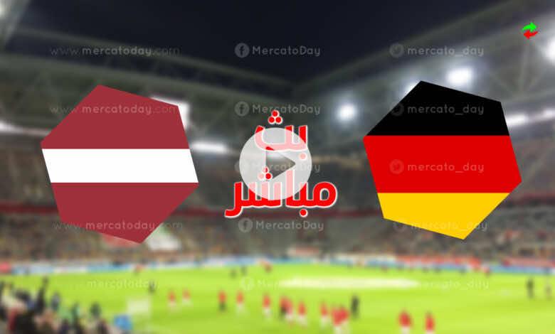 مشاهدة مباراة المانيا ولاتفيا فى بث مباشر بتحضيرات يورو 2020