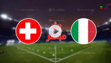 مشاهدة مباراة ايطاليا وسويسرا في بث مباشر ببطولة يورو 2020