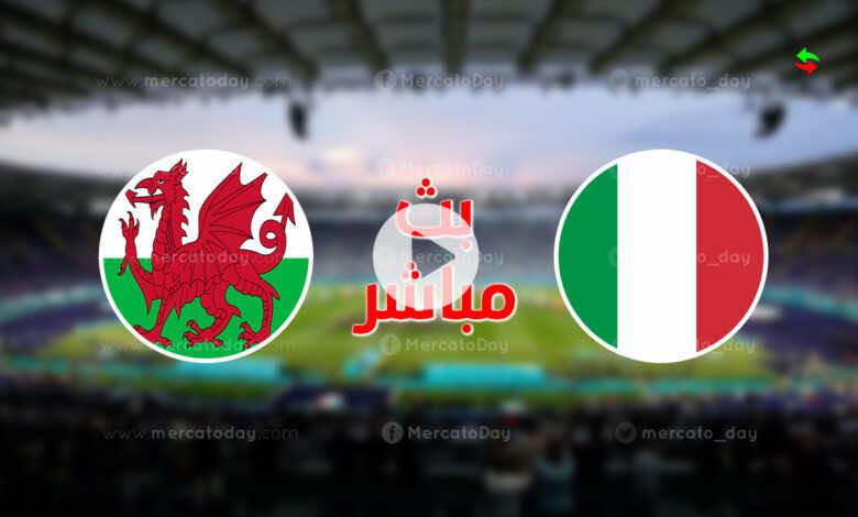 مشاهدة مباراة ايطاليا وويلز فى بث مباشر يلا شوت ببطولة يورو 2020 اليوم