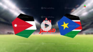 مشاهدة مباراة الاردن وجنوب السودان في بث مباشر ببطولة كأس العرب 2021