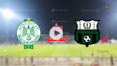 مشاهدة مباراة الرجاء ويوسفية برشيد في بث مباشر بالدوري المغربي Inwi