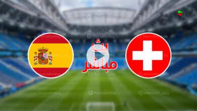 مشاهدة مباراة اسبانيا وسويسرا في بث مباشر ببطولة يورو 2020