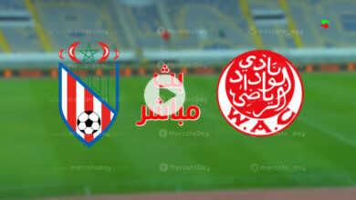 مشاهدة مباراة الوداد والمغرب التطواني في بث مباشر بالدوري المغربي Inwi