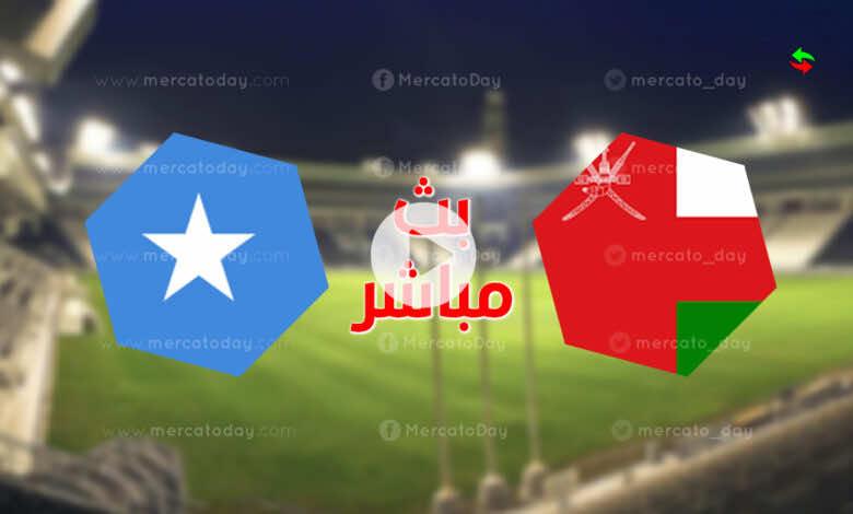 مشاهدة مباراة عمان والصومال في بث مباشر يلا شوت ببطولة كأس العرب 2021