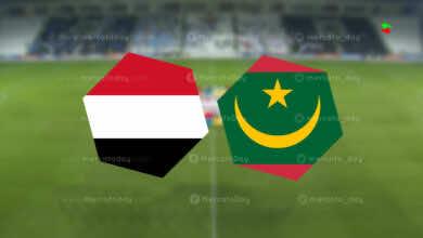 مشاهدة مباراة اليمن وموريتانيا في بث مباشر ببطولة كأس العرب 2021
