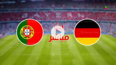 مشاهدة مباراة البرتغال والمانيا فى بث مباشر ببطولة يورو 2020 اليوم