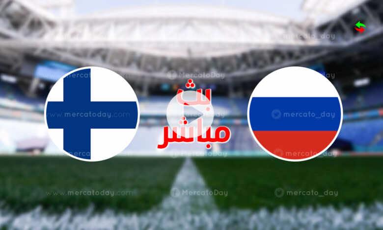 مشاهدة مباراة روسيا وفنلندا في بث مباشر ببطولة يورو 2020