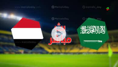 مشاهدة بث مباشر مباراة السعودية واليمن فى تصفيات كأس العالم 2022