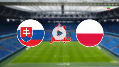 مشاهدة مباراة بولندا وسلوفاكيا فى بث مباشر ببطولة يورو 2020 اليوم