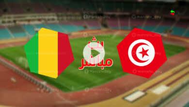 مشاهدة مباراة تونس ومالي في بث مباشر بتحضيرات تصفيات كأس العالم 2022