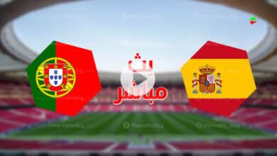 مشاهدة مباراة البرتغال واسبانيا في بث مباشر بتحضيرات يورو 2020